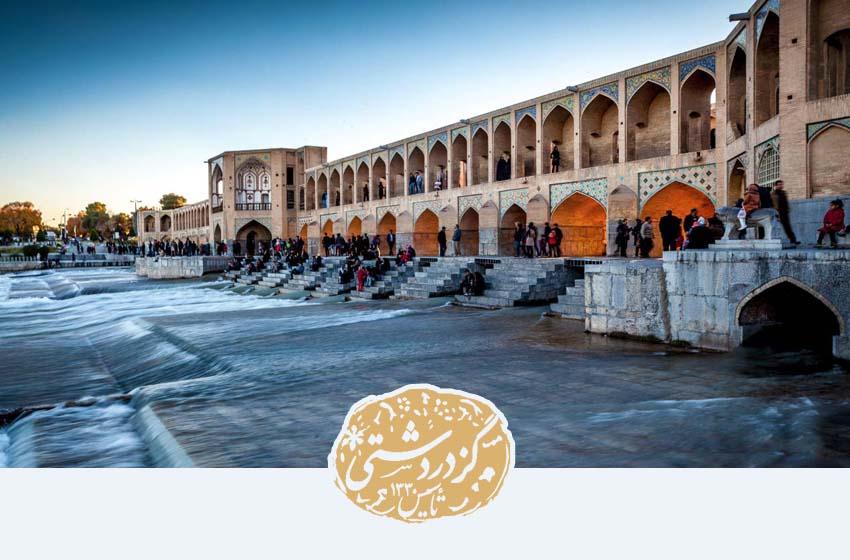 سوغات اصفهان، گز وسوهان نیز می باشد.
