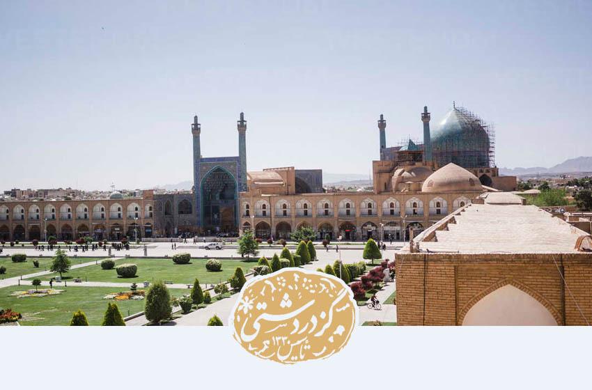 سوغات اصفهان بسیار متنوع است.